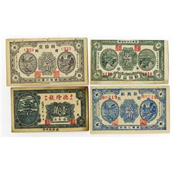 China Private and Local Banknote Lot of 4 Notes ca. 1920-40's.