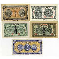 China Private and Local Banknote Quintet,  ca.1920-40's.