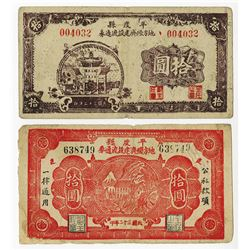 Ping Tu Hian Bank ca.1930-40s Issued Banknote Pair.