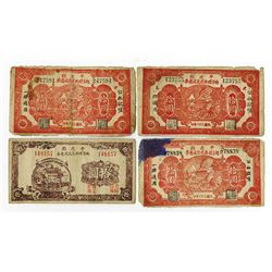 Ping Tu Hian Bank ca.1930-40s Issued Banknote Quartet.