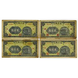 Shoukuang Yumin Bank, 1944 Issue Banknote Quartet.