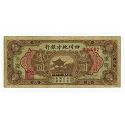 Local Bank of Szechuen, October 1st, 1933 Issued Banknote Rarity.