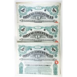 Chinese Government Gold Loan of 1912, Trio of Issued Bonds