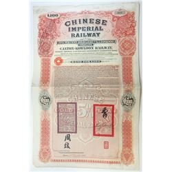 Chinese Imperial Railway, Canton-Kowloon Railway 1907 Issued Bond