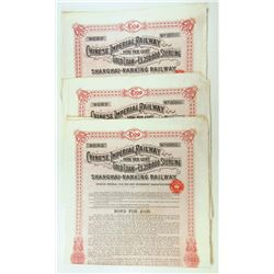 Chinese Imperial Railway, Shanghai-Nanking Railway, 1904 Trio of Issued Bonds