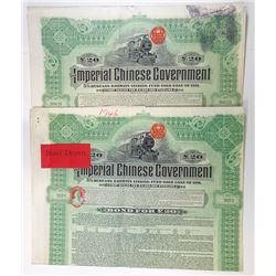 Imperial Chinese Government Hukuang Railways, 1911 Pair of Issued Bond.
