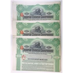 Imperial Chinese Government Hukuang Railways, 1911 Trio of Issued Bond.