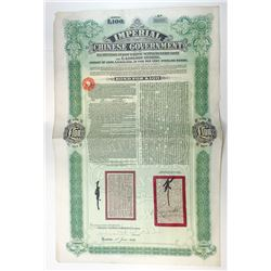 Imperial Chinese Government Tientsin-Pukow Railway Supplementary Loan, 1911 Issued Bond