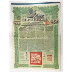 Chinese Government Reorgainsation Gold Loan of 1913 Issued Bond