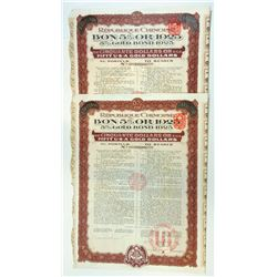 Republique Chinoise 1925 Issued Trio of Bonds