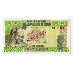 Banque Centrale de la Republique de Guinee, 1985 Specimen Banknote.