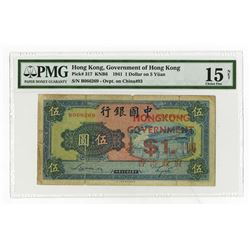 Government of Hong Kong, 1941 Issue Banknote.