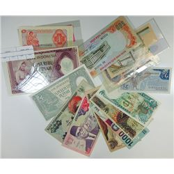 Bank Indonesia, 1950s-1980s, Assortment of 21 Issued Notes.