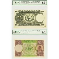 Imperial Bank of Persia, 1924-1932, Color Trial Proof Pair
