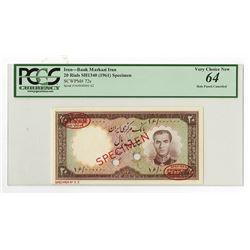 Bank Markazi Iran, SH1340 (1961) Specimen Banknote.