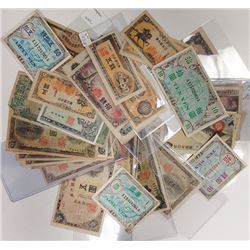 Bank of Japan & Other Issuers. 1940s-1960s. Group of 37 Issued Notes.