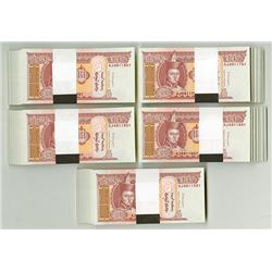 Mongol Bank, 2014, Half Brick of 500 Banknotes.