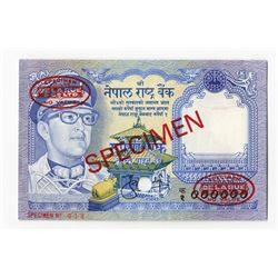 Central Bank of Nepal, ND (1974) Specimen Banknote.