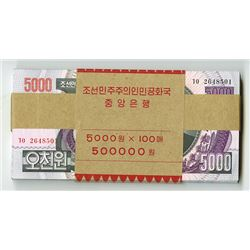 Korean Central Bank, 2006, Pack of 100 Banknotes.