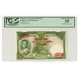 Government of Thailand, ND (1953) Specimen Banknote.