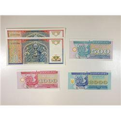 Assortment of Four Ukraine & Uzbekistan 1990s Replacement Notes.