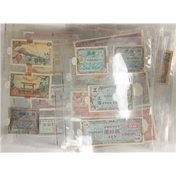 Assorted Asian Issuers, Mixed Dates, Group of 120+ Issued Notes.
