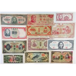 Assorted Asian Issuers. 1940-1960. Group of over 40 Issued Notes.