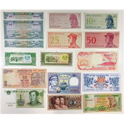 Assorted Asian Issuers. 1964-2006. Group of 35 Issued Notes.