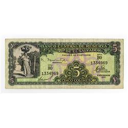 Banco Central de Reserva de El Salvador, 1962 (1963), Issued Note.