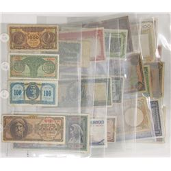 Greek Treasury and Other Issuers, 1920s-1970s, Group of 24 Notes.