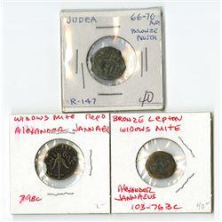 Judea, 103 BC-70 AD, Trio of coins.