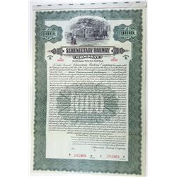 Schenectady Railway Co., 1916 Specimen Bond.