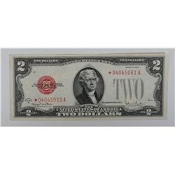 1928 G $2 UNITED STATES NOTE