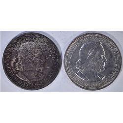 2 - 1892 COLUMBIAN SILVER HALF COMMEM