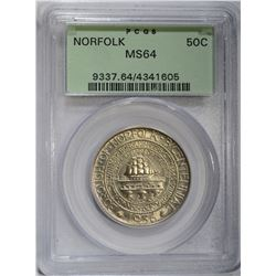 1936 NORFOLK COMMEM HALF DOLLAR PCGS MS-64