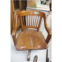Old Oak Office Chair