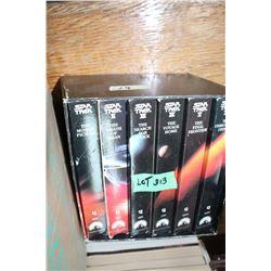 Star Trek VHS Movie Set