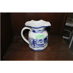 Best Butter Milk Pitcher (Victoria Ware)