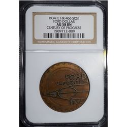 1934 IL HK-466 SO CALLED DOLLAR, NGC AU-58 BN