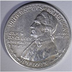 1928 HAWAIIAN COMMEM HALF DOLLAR