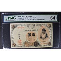 1916 1 YEN JAPAN (WWI) PMG 64EPQ