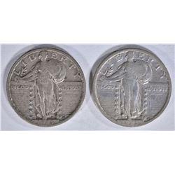 1923 STANDING LIBERTY QUARTERS: 1-VF & 1-XF