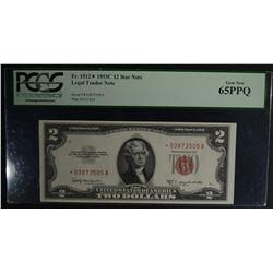 1953C $2 STAR NOTE FR. 1512*  PCGS 65PPQ