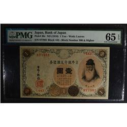 1916 1 YEN JAPAN PMG 65EPQ