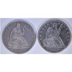 2-1853 ARROWS & RAYS SEATED HALF DOLLARS VG/FINE