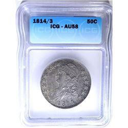 1814/3 BUST HALF DOLLAR, ICG AU-58