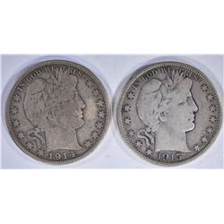 1914-S & 1915-D BARBER HALF DOLLARS, FINE