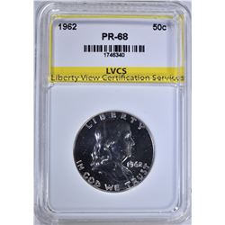 1962 FRANKLIN HALF DOLLAR LVCS SUPERB