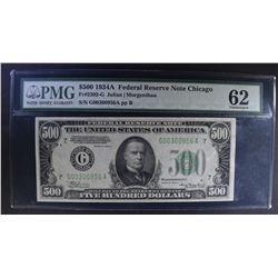 1934A $500.00 BILL PMG 62 REALLY NICE!