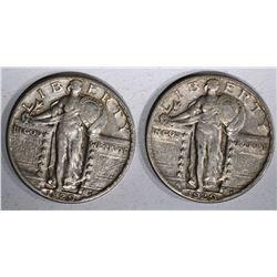 2 - 1929 STANDING QUARTERS XF